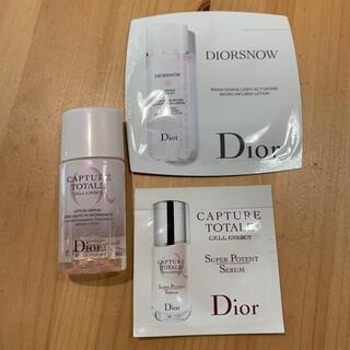 ディオール(Dior)のDior ディオール サンプル 化粧水 美容液(化粧水/ローション)