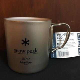 スノーピーク(Snow Peak)のスノーピーク(snow peak) チタン ダブルマグ 600    (食器)