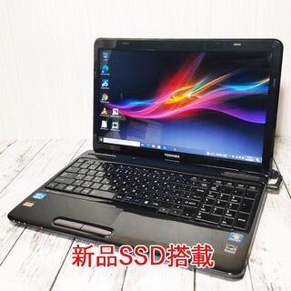 東芝 - 新品SSD搭載で快適♪ 初心者にもおすすめノートパソコン 27
