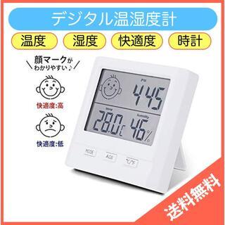 コンパクト置き掛け時計 温度 湿度 デジタル