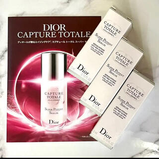 クリスチャンディオール(Christian Dior)のディオール Dior カプチュール トータル サンプル 美容液 3ml×3   (美容液)