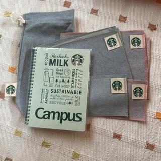 スターバックスコーヒー(Starbucks Coffee)のスターバックス スタバ夏25th(テーブル用品)