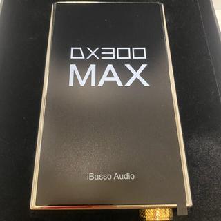 iBasso Audio DX300MAX Ti