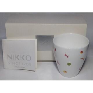 ニッコー(NIKKO)のNIKKO FINE BONE CHINA フリーカップ 2個(グラス/カップ)
