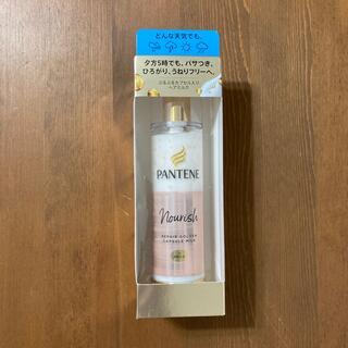 ピーアンドジー(P&G)のパンテーン リペアー ゴールデン カプセル ミルク(90g)(トリートメント)