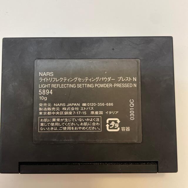 NARS(ナーズ)のNARS ライトリフレクティングセッティングパウダー プレストN 5894 コスメ/美容のベースメイク/化粧品(フェイスパウダー)の商品写真