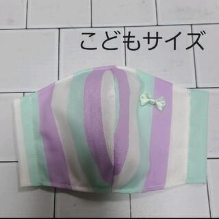 インナーマスク Mサイズ こども ゆめかわ ストライプ 紫(外出用品)