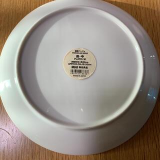 ムジルシリョウヒン(MUJI (無印良品))の無印良品★皿★中★磁器ベージュ・直径19x2cm(食器)