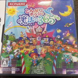ニンテンドウ(任天堂)のとんがりボウシと魔法の365にち DS(携帯用ゲームソフト)