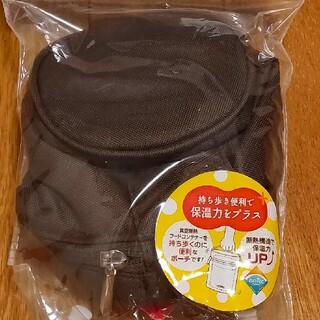 THERMOS - 【新品・未使用】サーモス スープジャー ポーチ ブラウン