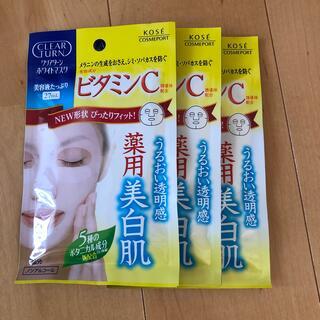 コーセーコスメポート(KOSE COSMEPORT)のクリアターンホワイトマスク【3枚】(パック/フェイスマスク)