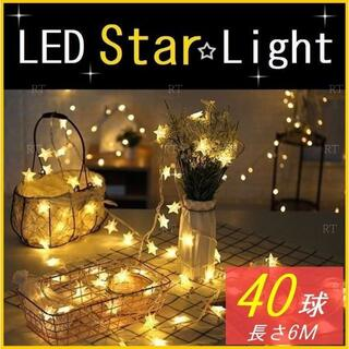 イルミネーション ライト電池式 led 星 飾り ガーランド フェアリーライト〇