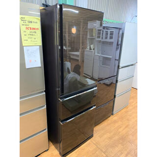 ミツビシデンキ(三菱電機)の(洗浄・検査済み)MITSUBISHI 冷蔵庫 365L 2017年製(冷蔵庫)