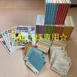 ワールドワイドキッズ DVD&ミュージックCD&ペアレンツガイドセット(知育玩具)