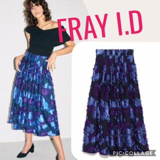 フレイアイディー(FRAY I.D)のフラワージャガードスカート(ひざ丈スカート)