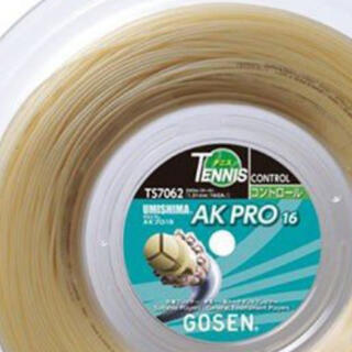 GOSEN - 3張分 ゴーセン(GOSEN) ウミシマ AKプロ 16(1.31mm)