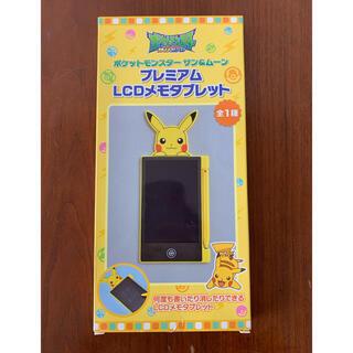 ポケモン - ポケットモンスター サン&ムーン プレミアム LCDメモタブレット