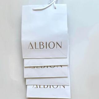 アルビオン(ALBION)のALBION ショッパー 5枚セット(ショップ袋)
