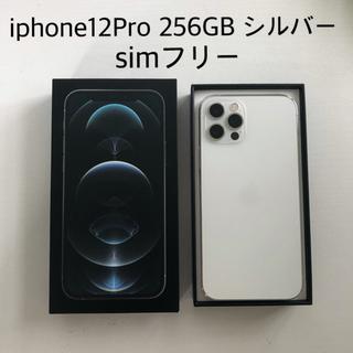 iPhone - iPhone 12 Pro 256GB シルバー SIMフリー