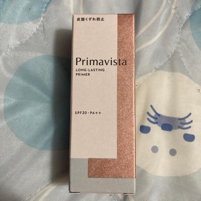 Primavista(プリマヴィスタ)の最終値下プリマヴィスタスキンプロテクトベース皮脂くずれ防止 化粧下地(25ml) コスメ/美容のベースメイク/化粧品(化粧下地)の商品写真