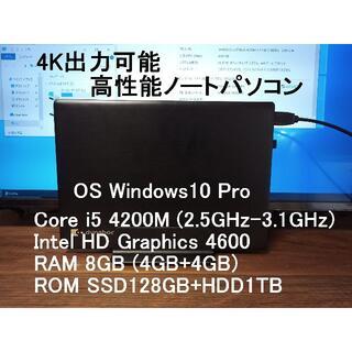 東芝 - Dynabook core i5 第4世代 高性能ノートパソコン SSD+HDD