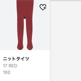 ユニクロ(UNIQLO)の【新品】*UNIQLO キッズタイツ100cm*(靴下/タイツ)