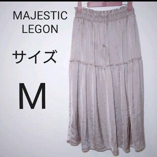 マジェスティックレゴン(MAJESTIC LEGON)のMAJESTIC LEGON  ウエストシャーリングギャザースカート ロング(ロングスカート)
