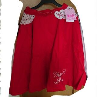 Angelic Pretty - AngelicPretty☆ミルクシェイクサーキュラースカート☆新品タグ付き