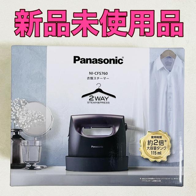 Panasonic(パナソニック)のパナソニック 衣類スチーマースチームアイロンダークグレー NI-CFS760-H スマホ/家電/カメラの生活家電(アイロン)の商品写真