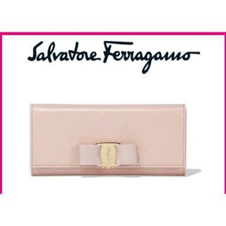 フェラガモ(Ferragamo)の【新作】サルヴァトーレ フェラガモ 二つ折り長財布 ピンク ゴールド レザー (財布)