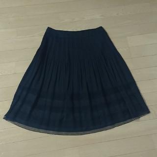 ジユウク(自由区)の自由区、膝丈スカート(ひざ丈スカート)