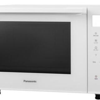Panasonic - NE-FS300-W オーブンレンジ 23L パナソニック 白 ホワイト