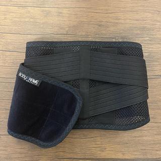 腰痛ベルト BODY FRAME コルセット(エクササイズ用品)