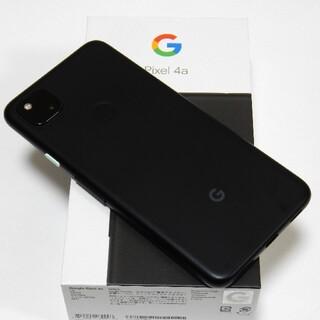 Google Pixel - SIMフリー版 Google Pixel 4a