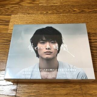 三浦春馬【僕のいた時間】国内版正規品DVD 6枚組