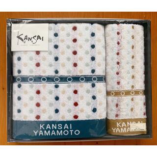 Kansai Yamamoto - KANSAI YAMAMOTO⭐️新品未開封★バスタオル ハンドタオル set