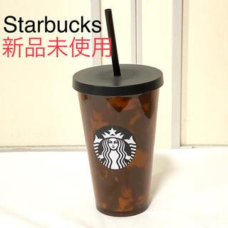 Starbucks Coffee - スターバックス スタバ タンブラー コールドカップ 海外限定 ベッコウ