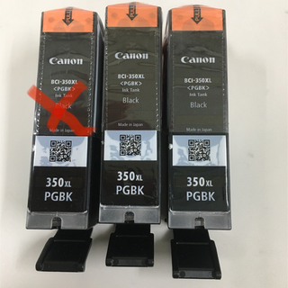 Canon - キャノン 純正 Canon BCI-350XL PGBK 黒 3本 大容量