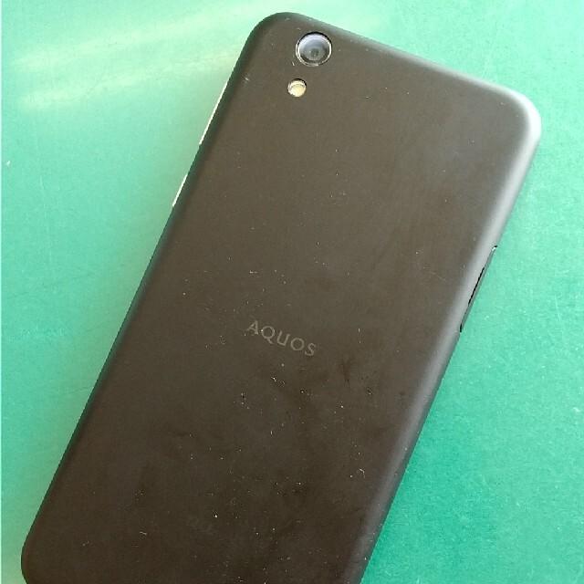 AQUOS(アクオス)のAQUOSsense  スマホ/家電/カメラのスマートフォン/携帯電話(スマートフォン本体)の商品写真