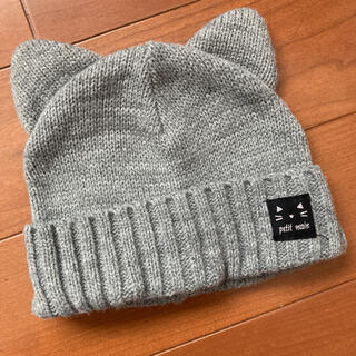 petit main - プティマイン 猫耳 ニット帽 ニットキャップ 52cm
