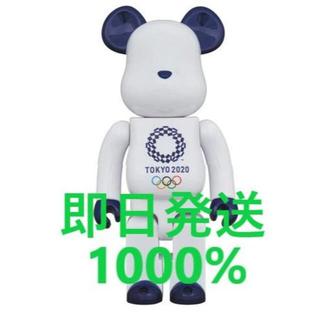 メディコムトイ(MEDICOM TOY)のBE@RBRICK 1000%( 東京2020オリンピックエンブレム )(その他)