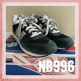New Balance - 美品 24.5 ニューバランス996