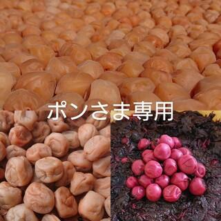 無添加梅干し 七折小梅(白)400g(漬物)