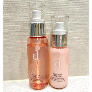 d program - 資生堂 d プログラム モイストケア  化粧水&乳液