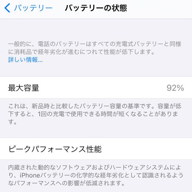 Apple(アップル)のApple iPhone 12pro 128GB 本体 スマホ/家電/カメラのスマートフォン/携帯電話(スマートフォン本体)の商品写真