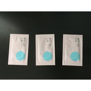 草花木果 - ★未使用★草花木果 サンプル 3点
