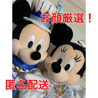 Disney - お顔厳選 ディズニー ディズニーシー 20周年 ぬいぐるみ ミッキー ミニー