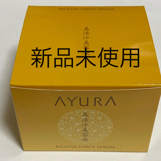 AYURA - 新品 アユーラ ピカッサフォースセラム