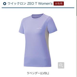 モンベル(mont bell)のウイックロン ZEO T Women's モンベル (登山用品)
