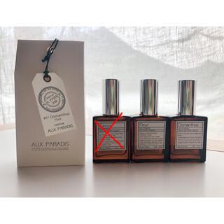 オゥパラディ(AUX PARADIS)のAUXPARADIS 香水(香水(女性用))